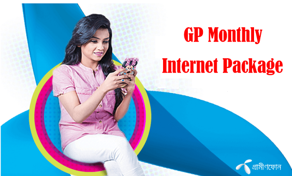 GP Monthly Internet Package
