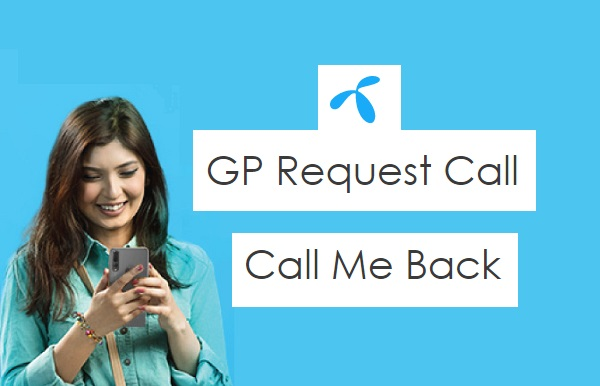 GP Request Call
