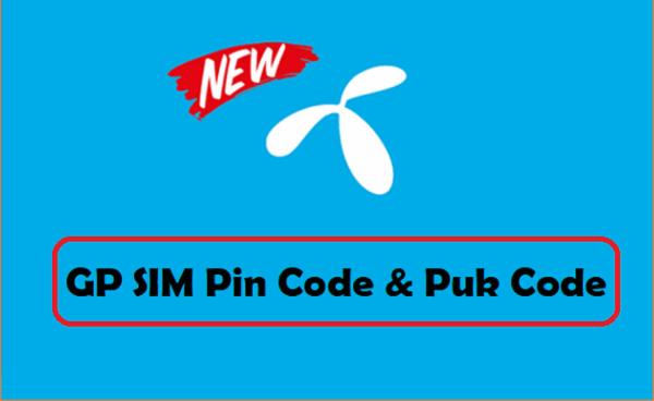 GP SIM Pin Code PUK Code