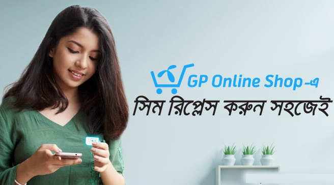 GP-SIM-Replacement-Opportunity-By-GP-Shop