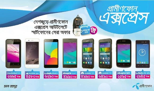 Grameenphone Handset Offer