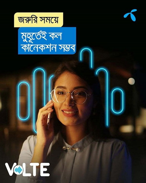 Grameenphone VOLTE (Voice Over LTE)| GP Volte Service For Better 4G Coverage