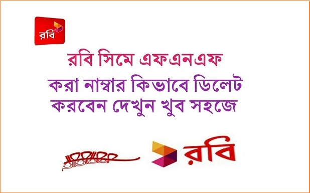 How To Add Change Delete Check Robi FnF Number