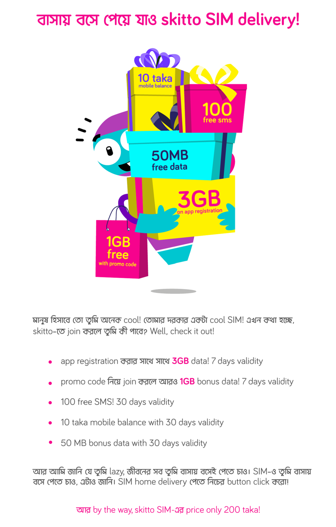 How To Buy Skitto SIM Online