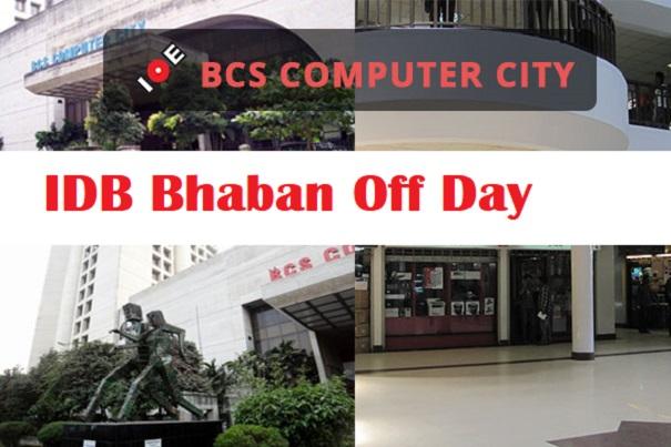 IDB Bhaban Off Day