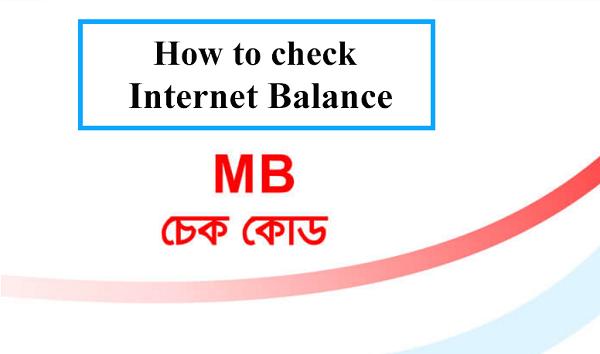 Internet Balance Check Code