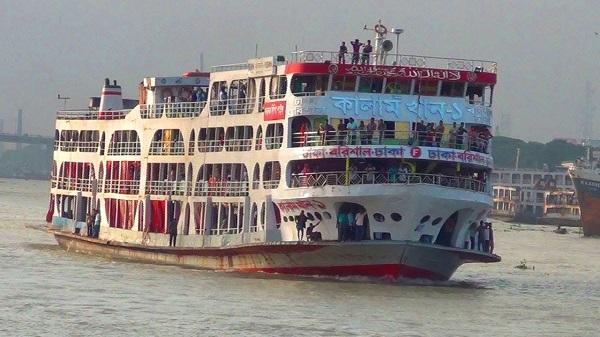 MV Kalam Khan 1 Launch