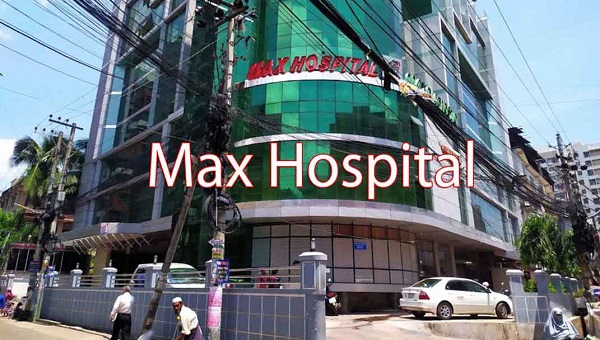 Max Hospital Chittagong Doctor List