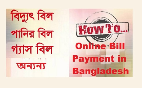 Online Bill Payment Bangladesh