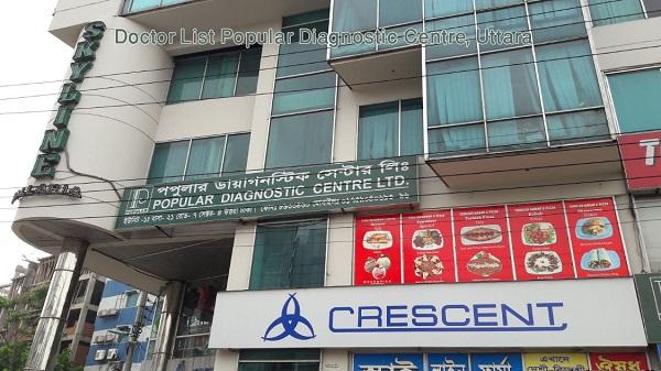 Popular Diagnostic Center Uttara