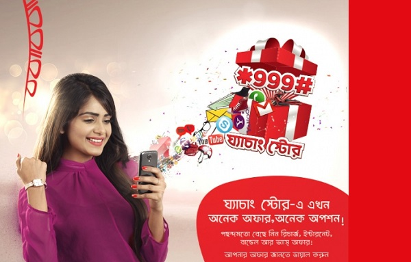 Robi Ghechang Store Offer