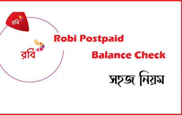 Robi Postpaid Balance Check Code