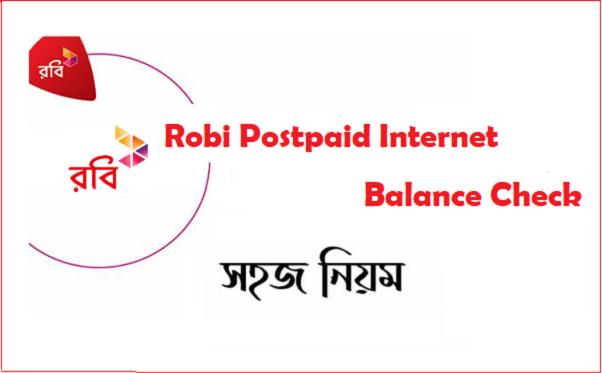 Robi Postpaid Internet Balance Check