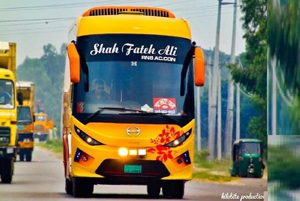 Shah Fateh Ali Paribahan