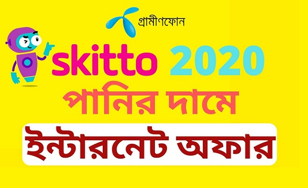 Skitto SIM Internet Offer
