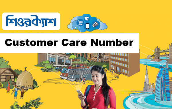 Sure Cash Customer Care Number