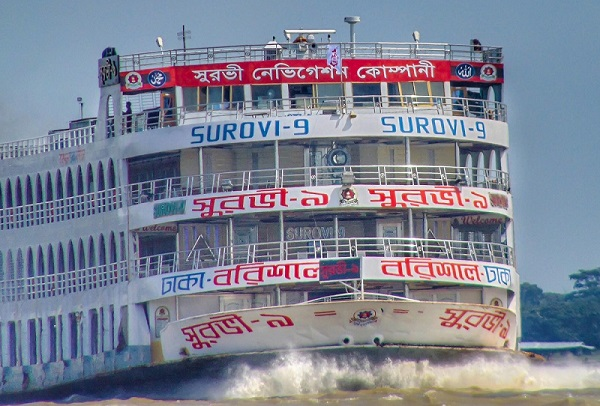Surovi Launch 2021