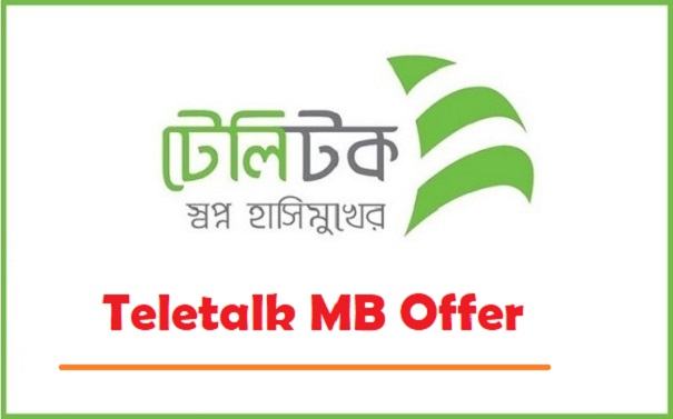 Teletalk MB Offer