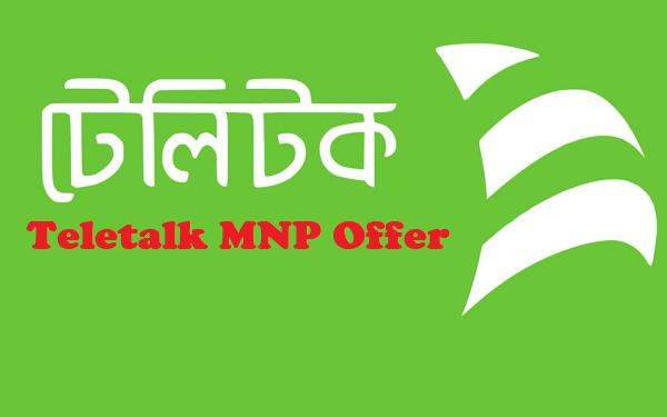 Teletalk MNP Offer