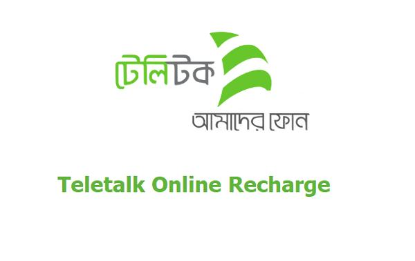 Teletalk Online Recharge