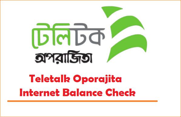 Teletalk Oporajita Internet Balance Check