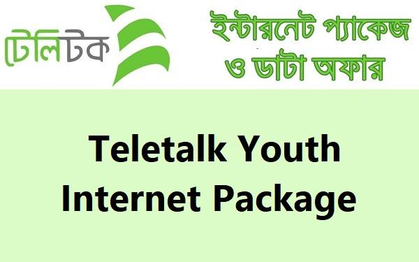 Teletalk Youth Internet Package