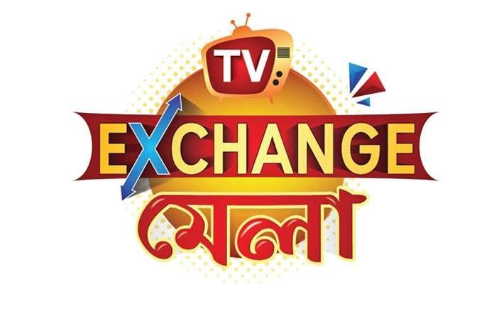 Walton TV Exchange Offer in Bangladesh