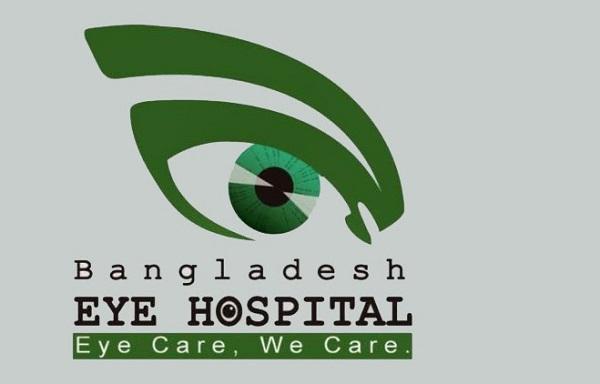 bangladesh eye hospital chittagong